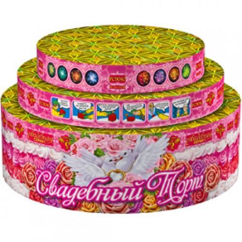 """Батарея салютов """"Свадебный торт"""""""