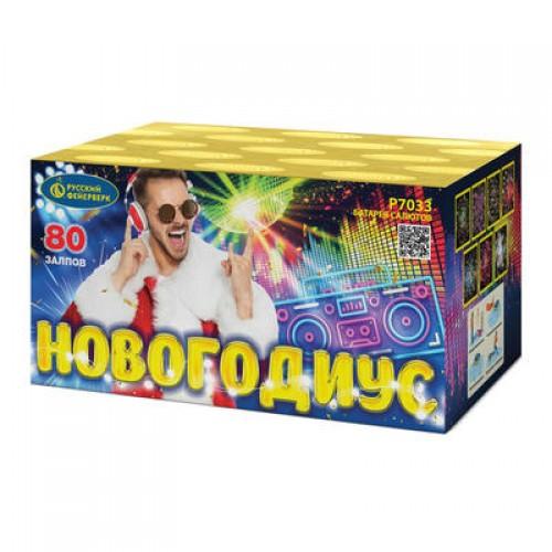 "Батарея салютов ""Новогодиус"""