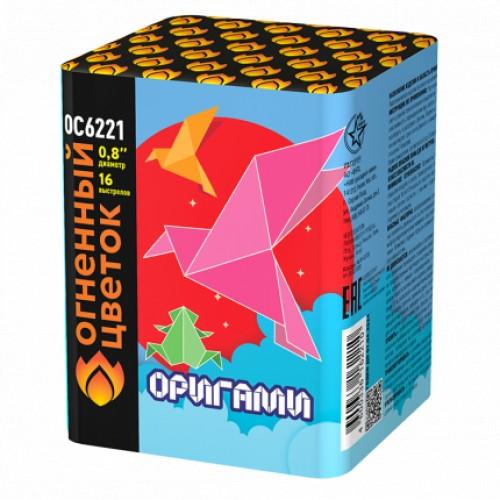 "Батарея салютов ""Оригами"""