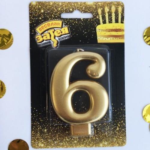 золото6