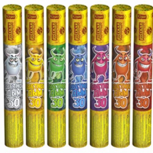 Цветной дым 30 МИКС