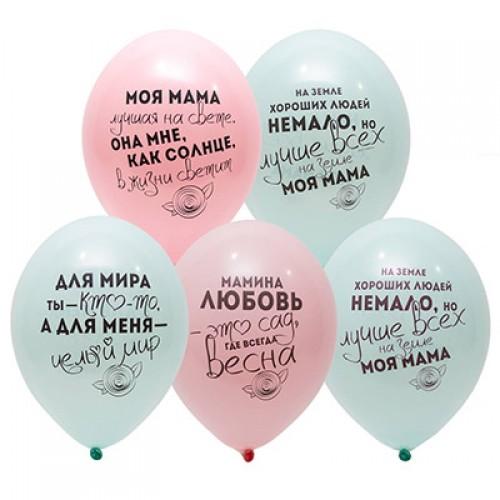 """Шар гелиевый 14"""" Для Мамы"""