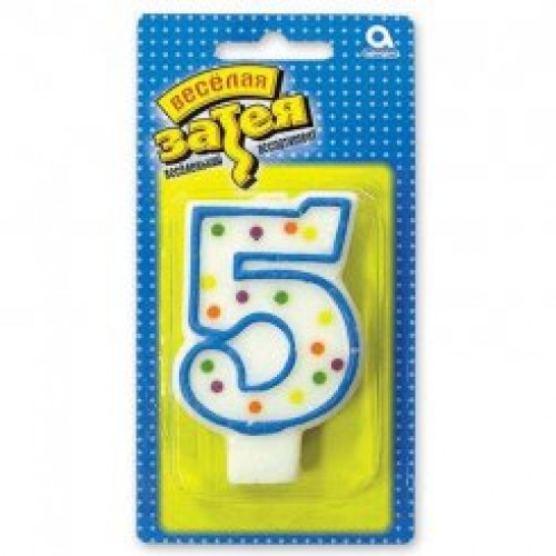 Свеча-цифра 5