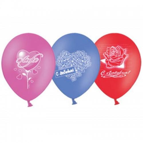 Набор шаров с любовью