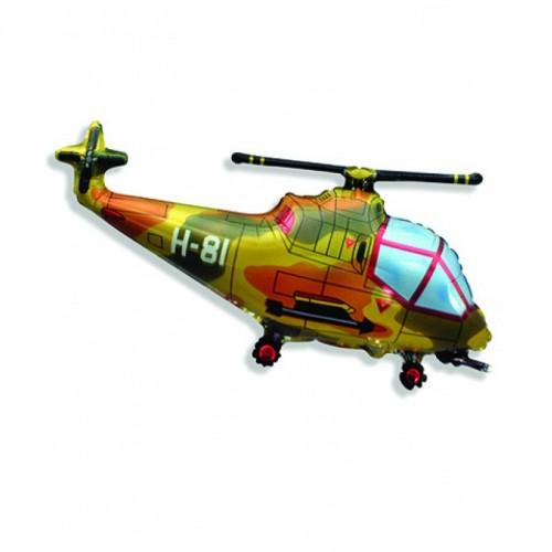 Шар Вертолет Милитари