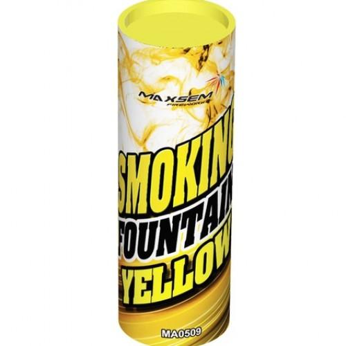 Дым/Yellow желтый