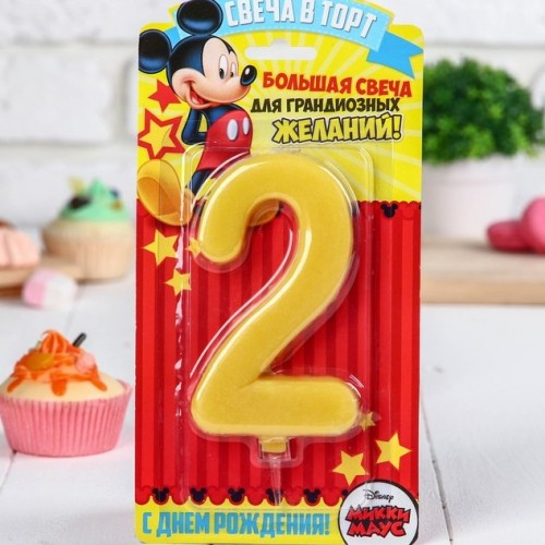 """Свеча-ГИГАНТ в торт цифра 2 """"С Днем рождения"""", Микки Маус"""