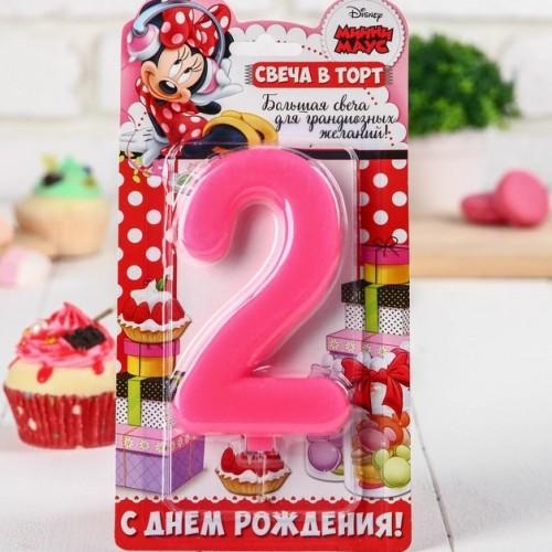 """Свеча-ГИГАНТ в торт цифра 2 """"С Днем рождения"""", Минни Маус,"""