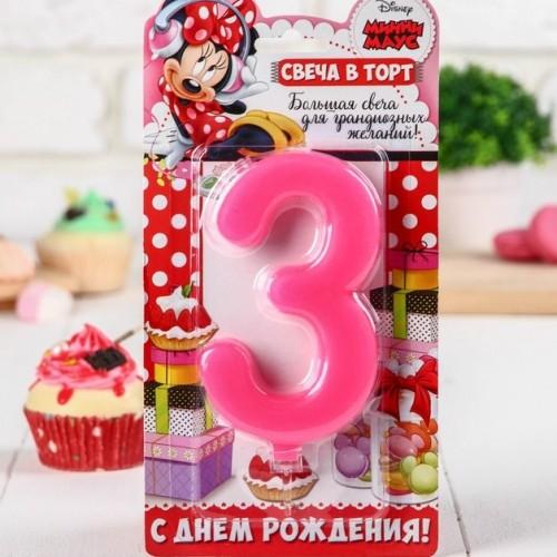 """Свеча-ГИГАНТ в торт цифра 3 """"С Днем рождения"""", Минни Маус"""