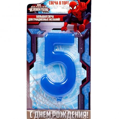 """Свеча-ГИГАНТ в торт цифра 5 """"С Днем рождения"""", Человек-паук"""