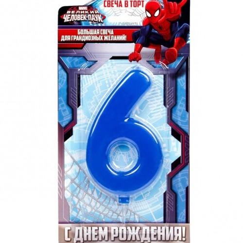 """Свеча-ГИГАНТ в торт цифра 6 """"С Днем рождения"""", Человек-паук"""